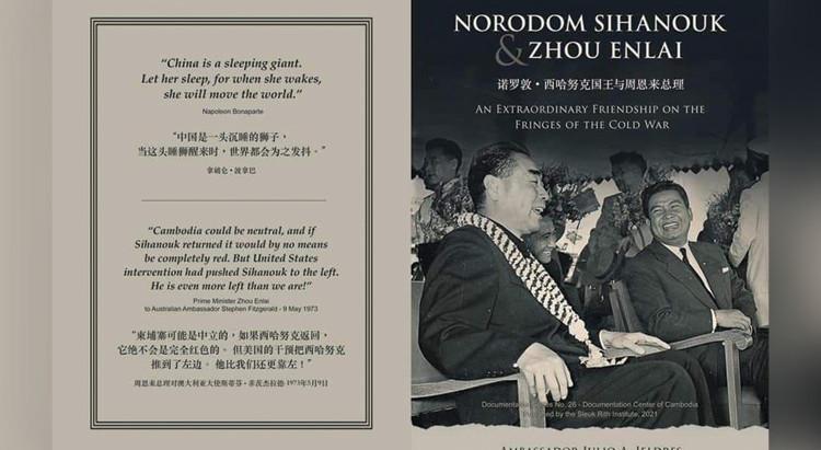 Livre : Parution prochaine de «Norodom Sihanouk & Zhou EnLai - Une amitié extraordinaire...»