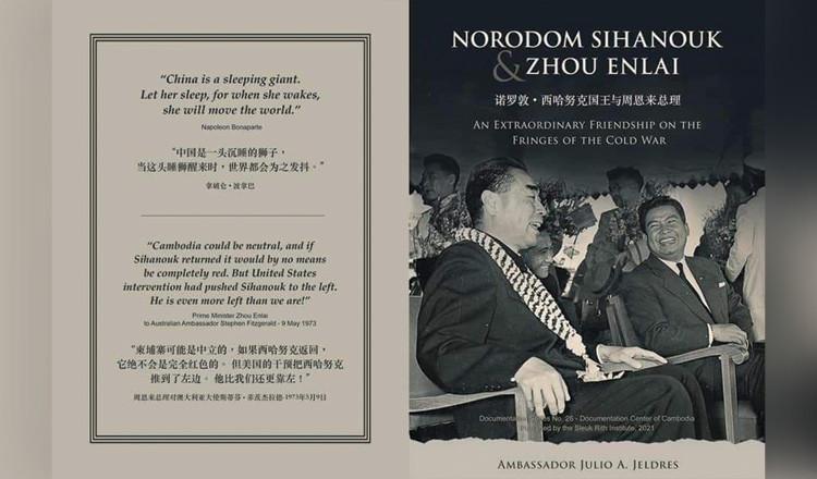 Norodom Sihanouk et Zhou EnLai - Une amitié extraordinaire en marge de la guerre froide