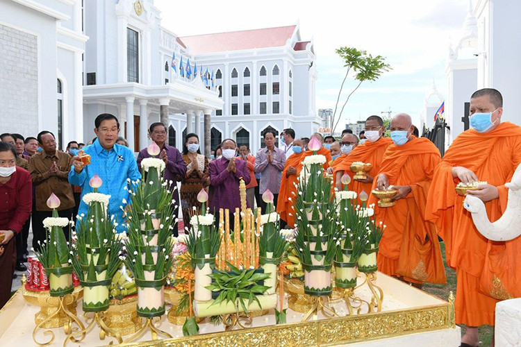 Inauguration du « bâtiment du 07 janvier »