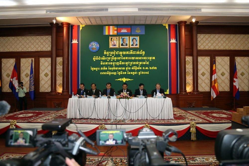 Comité national des élections (CNE), Hel Sarat, a confirmé qu'il y aura 3 gardes de sécurité avec une arme d'épaule dans chaque bureau de vote