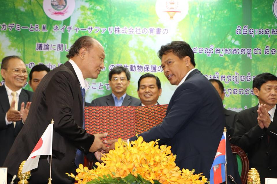 Signature du protocole d'entente pour la création d'un zoo à Preah Vihear
