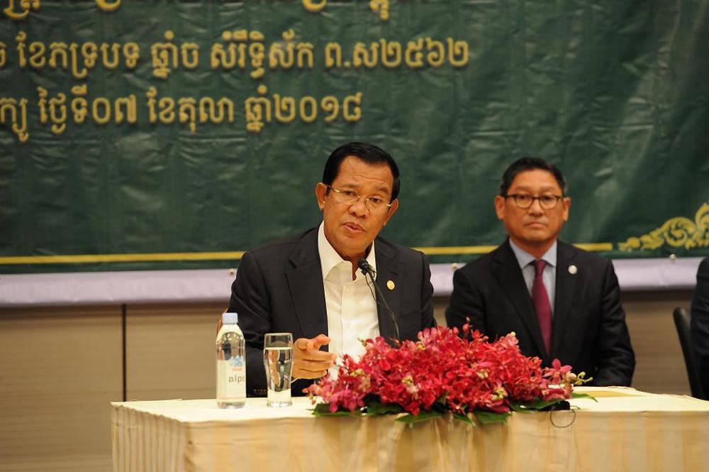Premier Ministre - TSA : Le royaume ne s'inclinera pas en échange de l'aide étrangère