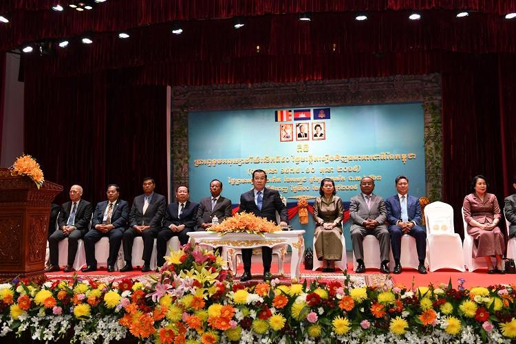 le Premier ministre a fait part de sa grande satisfaction concernant les réalisations de la BNC au cours des 40 dernières années