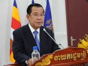 Le Premier ministre appelle les entreprises de l'ASEAN à exploiter la technologie numérique