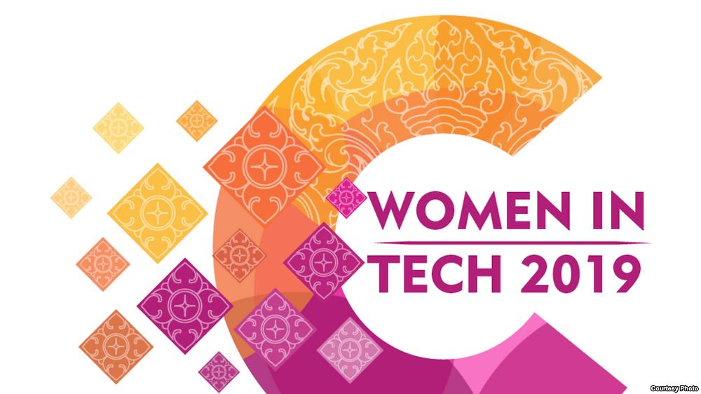 Communication : Cinq prix pour le challenge Women in Tech