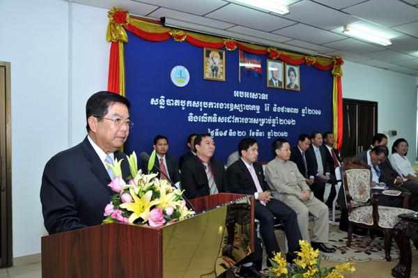 Le ministre des Mines, Suy Sem