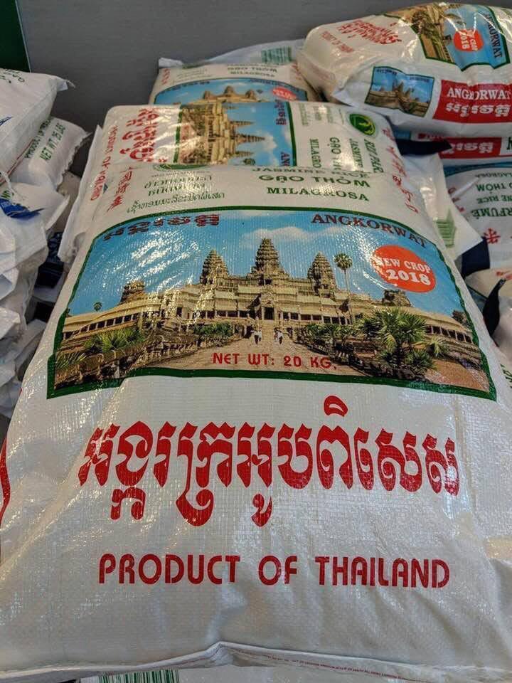 Le riz thaï utilise Angkor Wat pour son packaging