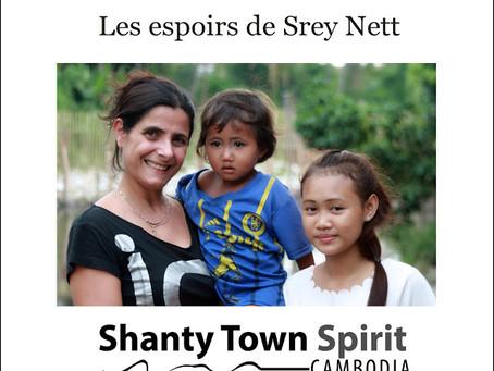 Cambodge & Vidéo : Les grands espoirs de Srey Nett