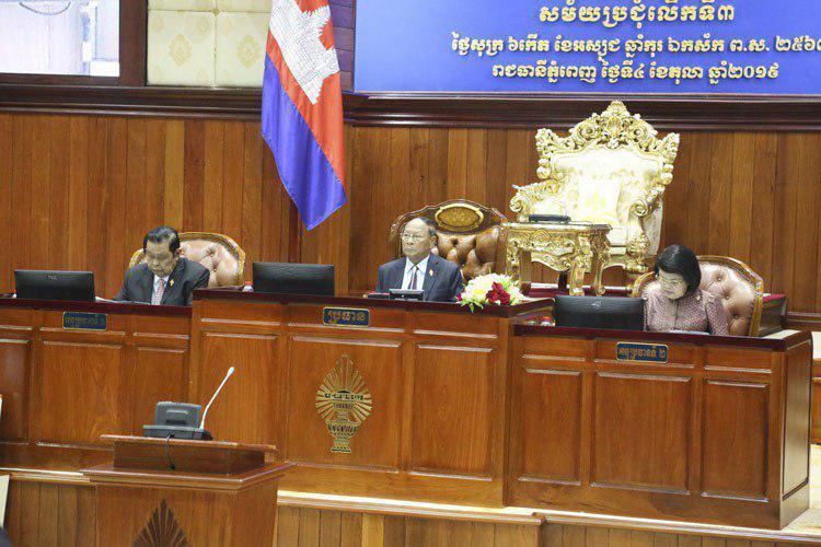 séance plénière de l'Assemblée Nationale