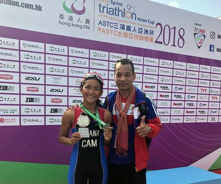 La championne cambodgienne d'Aquathlon, Mme Thorn Somavatey