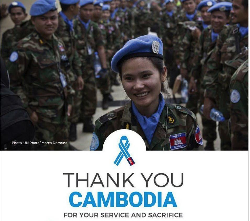 ONU - Maintien de la paix : Les Nations Unies remercient le Cambodge pour son service et ses sacrifices