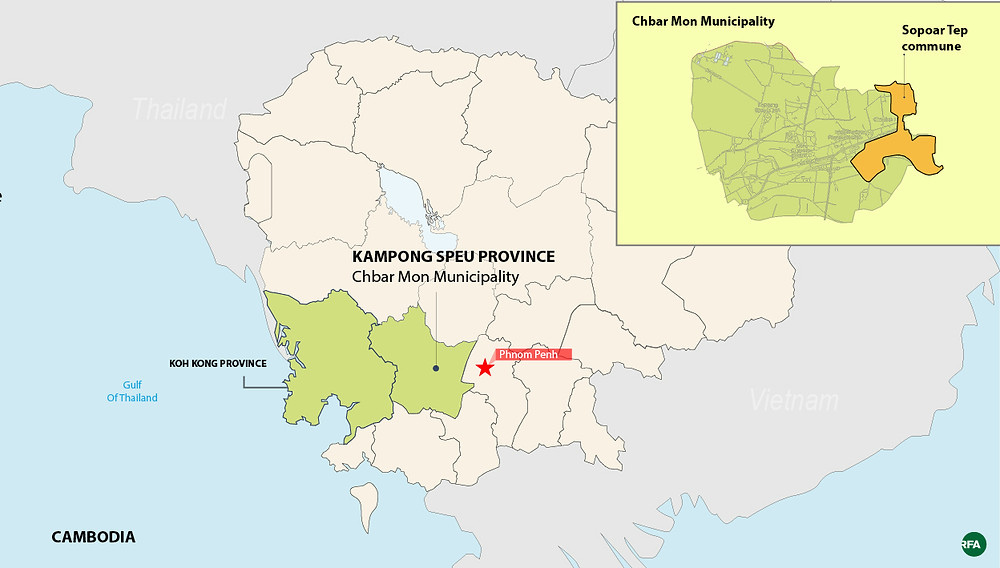 Carte indiquant Chbar Mon ( Kampong Speu) et la province voisine de Koh Kong