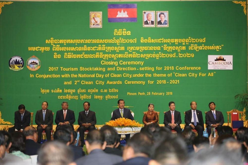 La cérémonie de remise des prix a eu lieu mercredi à l'hôtel Sokha à Phnom Penh lors du Congrès annuel 2018 du ministère du Tourisme