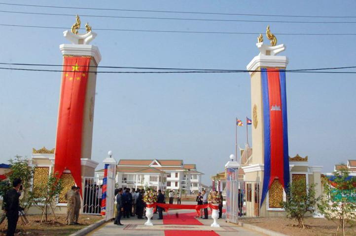 Inauguration d'une nouvelle université à Kratié
