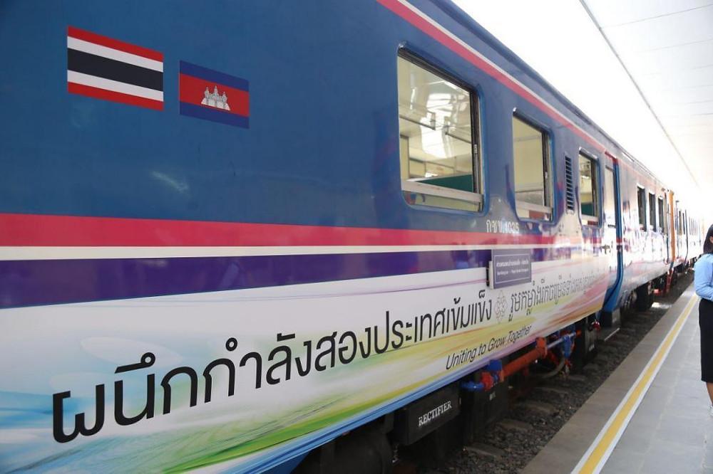 Inauguration du service ferroviaire reliant Klong Luek à Poipet