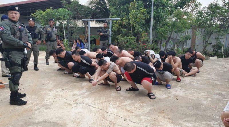 28 Chinois arrêtés pour ds arnaques en ligne