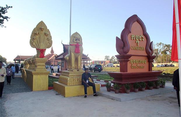 Inauguration du poste de contrôle Trapeang Kriel-Nong Nokkhiane à Stung Trèng
