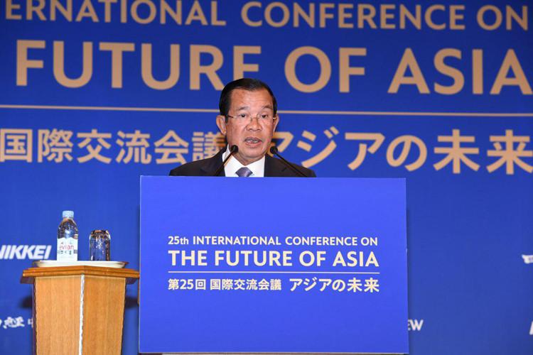 Coopération - Conférence - Tokyo : Premier ministre, ''il n'y a pas d'idéologie parfaite''