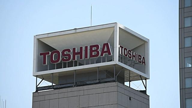 Toshiba construira la centrale électrique à charbon de Sihanoukville