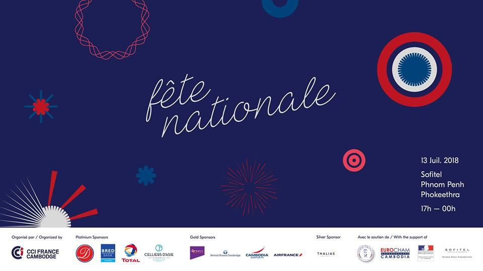 Fête Nationale du 14 juillet : Pensez à réserver vos tickets