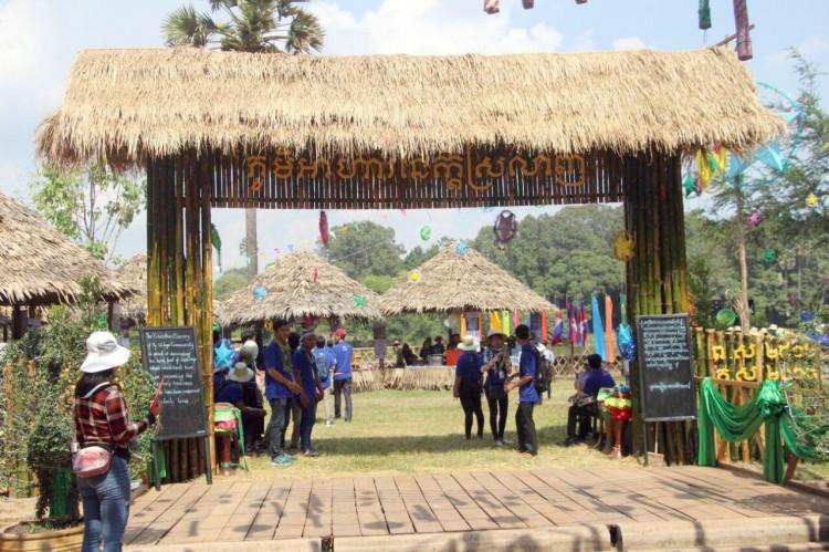 Angkor Sankranta 2018