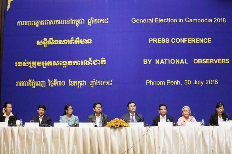 Conférence de presse : Observateurs internationaux satisfaits