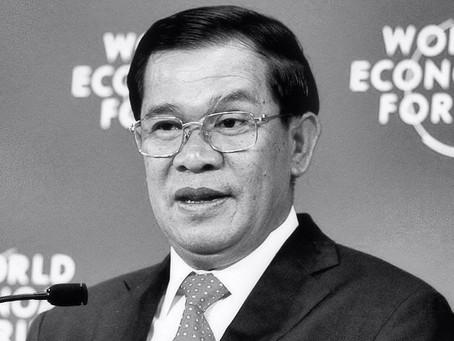 Hun Sen aux lycéens; il faut travailler dur!