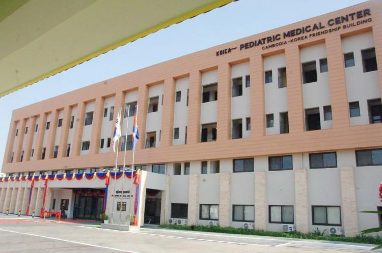 Le Bâtiment de l'Amitié Cambodge-Corée inauguré