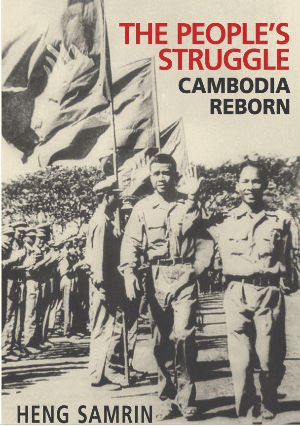 Le Président de l'Assemblée nationale Heng Samrin publie ses mémoires