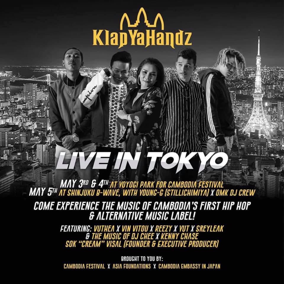 KlapYaHandz représentera le hip-hop cambodgien à Tokyo