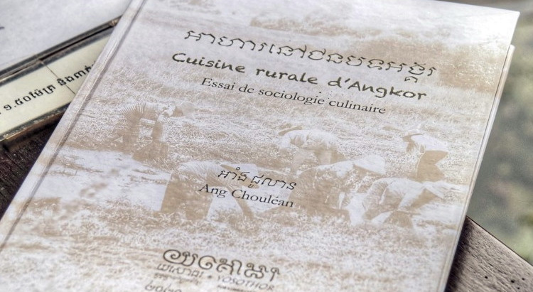 Culture & Livre : À propos de la culture culinaire d'Angkor et d'anthropologie