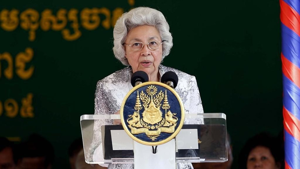 Son Altesse Royale Norodom Monineath Sihanouk