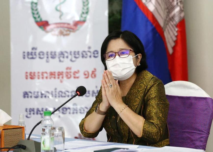 La porte-parole et secrétaire d'État au ministère de la Santé, SE Dr Or Vandine