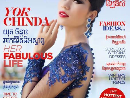 Ladies Magazine, l'album