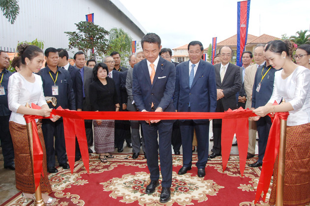 Inauguration de l'Hôpital japonais Sunrise à Phnom Penh