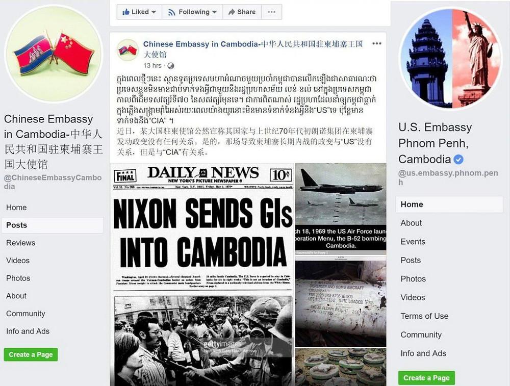 Chine - USA : Débat autour du coup d'état de Lon Nol