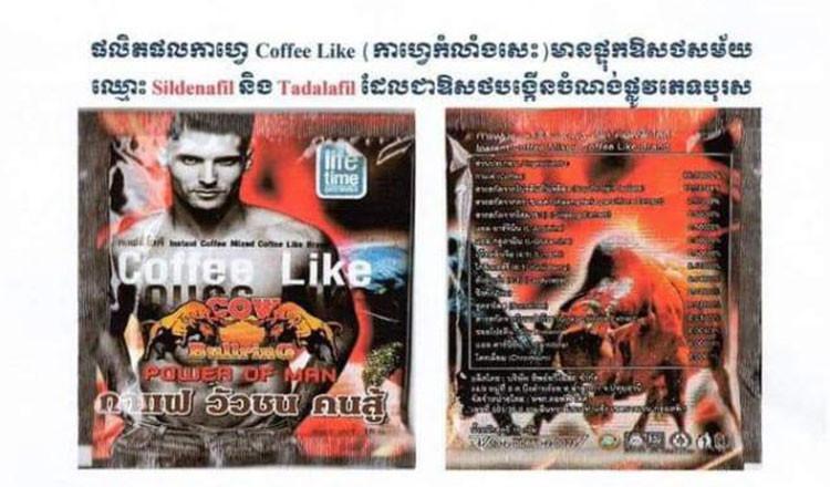 Mise en garde contre les cafés aphrodisiaques