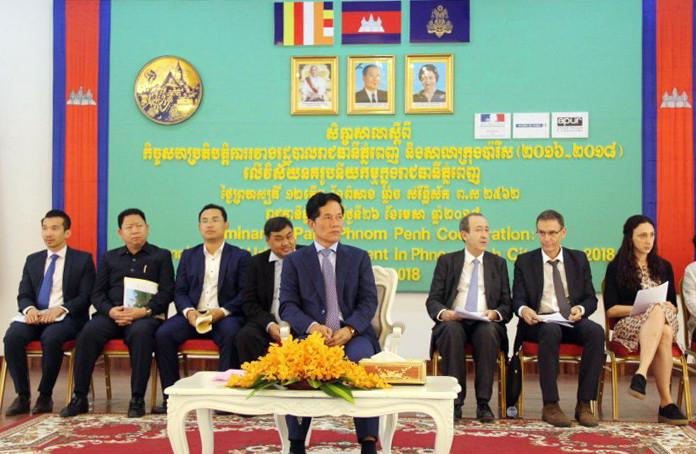 séminaire sur la coopération Phnom Penh-Paris 2016-2018