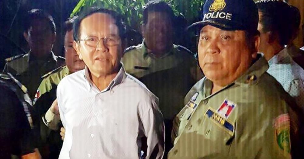 Arrestation de Kem Sokha
