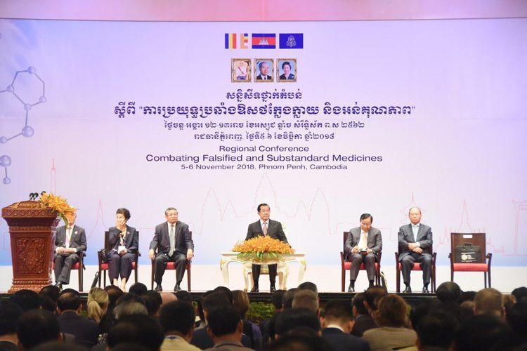 Ouverture de la Conférence régionale sur la lutte contre les faux médicaments