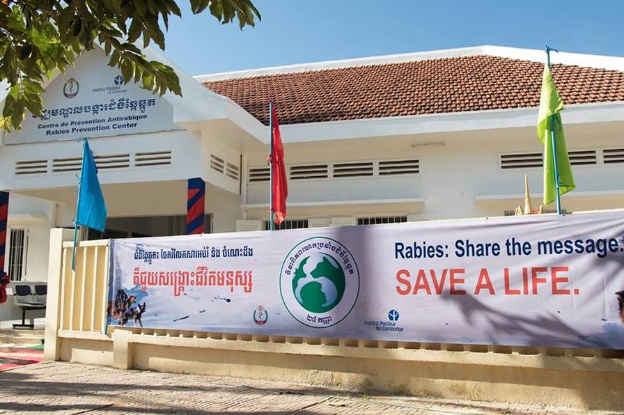 Inauguration du centre de prevention contre la rage