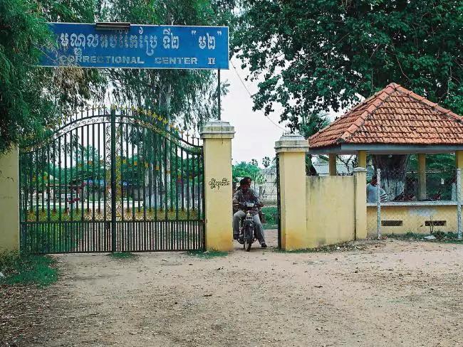 Prison de Prey Sar