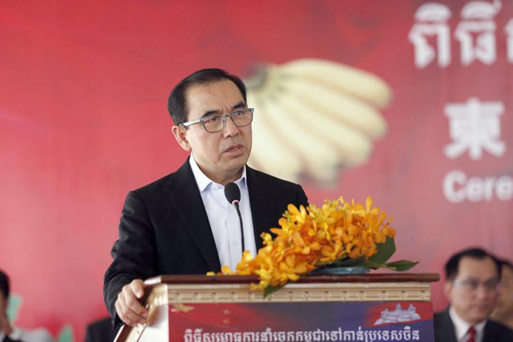 S.E. Veng Sakhon, ministre de l'Agriculture, des Forêts, de la Chasse et de la Pêche