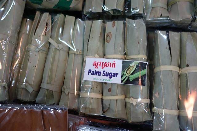 Sucre de palme cambodgien. Photographie par Jeremy Andrews (CC)