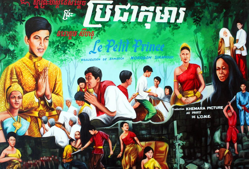 Festival International du Film au Cambodge : Exposition nostalgique
