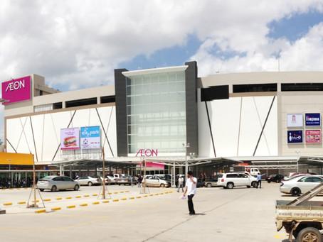 Actualité & Santé : Réouverture aujourd'hui du centre commercial Aeon 1