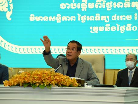 Gouvernement & Cambodge : Plus de trois milliards de recettes fiscales et douanières en 2021