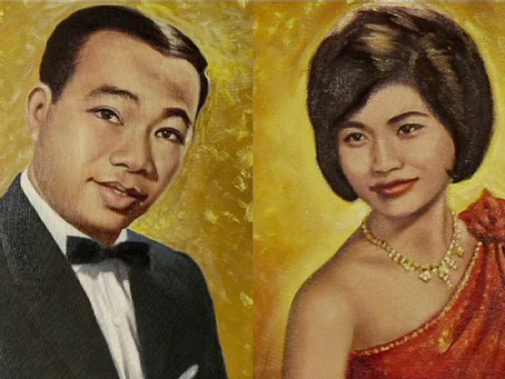 Archives & Musique : Apogée, destruction et renaissance du rock cambodgien