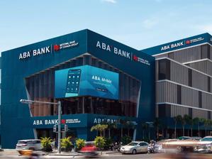 Économie : Le secteur bancaire cambodgien demeure en bonne santé malgré la pandémie de COVID-19