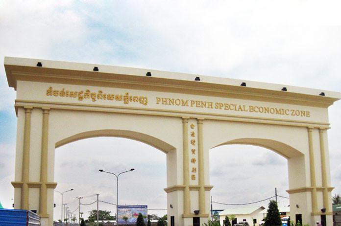 Zone économique spéciale de Phnom Penh
